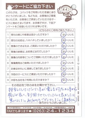 voice_10