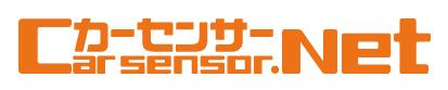 carsensor_logo