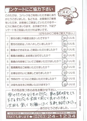 voice_14
